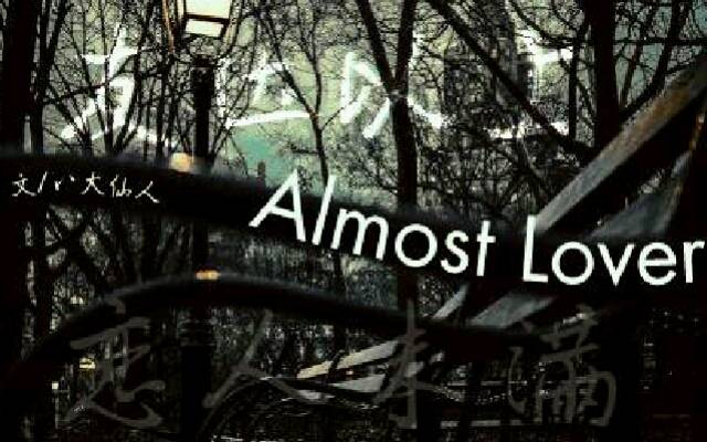 almost lover 吉他谱