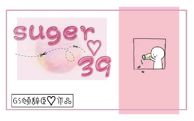 Suger♡39